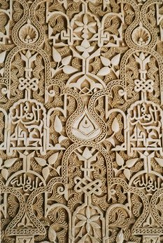 Oosterse houten panelen