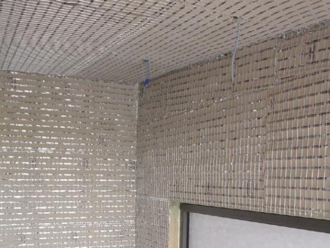 Stucgaas Humidity Sensor