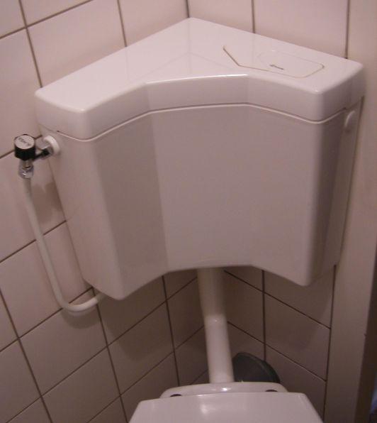 Bekend toilet, toiletpot, wc DJ09